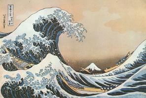 Вид на Фудзи из-под волны около Канагавы (Кацусика Хокусай)